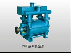 Sell 2be Series Vacuum Pump