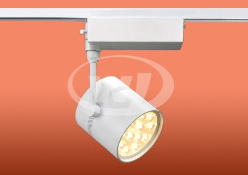 Sell 5w Led Track Light