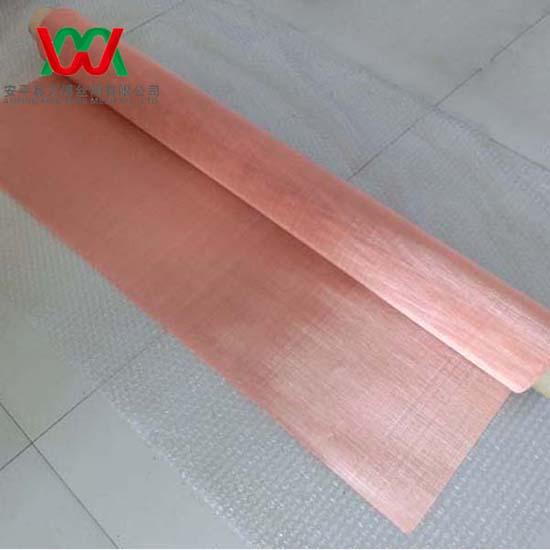 Sell 80mesh Woven Pure Copper Wire Mesh