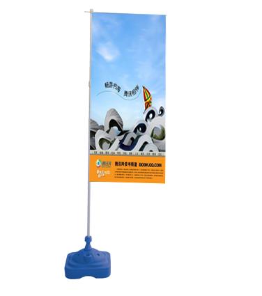 Sell Aluminum Beach Flagpole