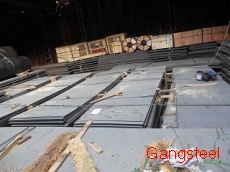 Sell Astm A514 Grade A B C E F H Steel Plate