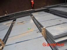 Sell Astm A515gr60 A515gr65 A515gr70 Steel Plate