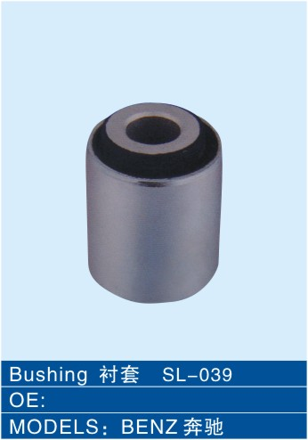 Sell Auto Rubber Suspension Arm Bushing