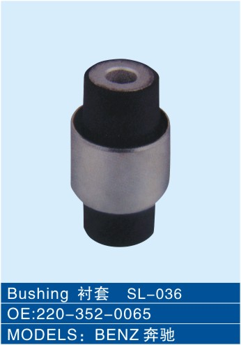 Sell Auto Rubber Suspension Bushing