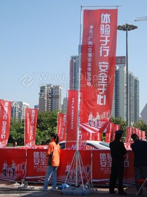 Sell Beach Banner Pole Display Banners Flag