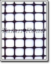 Sell Biaxial Geogrid