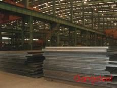 Sell Bv Ah32 Dh32 Eh32 Fh32 Steel Plate