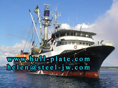 Sell Bv Grade A Shipbuilding Steel Plate