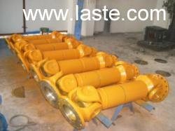 Sell Cardan Shaft And Universal Joint