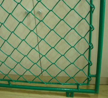 Sell Chain Link Fence With High Quality