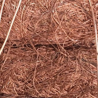 Sell Copper Wire Scrap