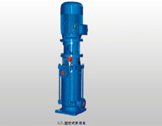 Sell Dl Lg Vertical Multistage Pump