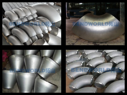 Sell Duplex Pipe Fittings