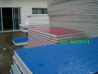 Sell Eps Insulation Galvanized Color Coated Sheet