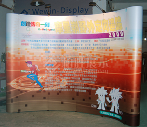 Sell Exhibition Spring Pop Up Display Stand