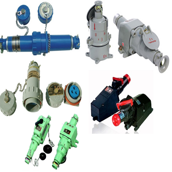 Sell Explosion Proof Plug And Soket