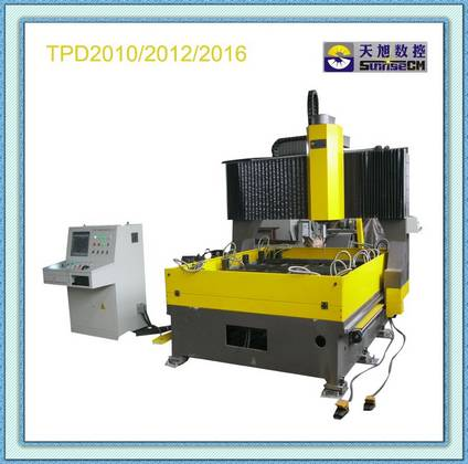 Sell Gantry Type Cnc Drilling Machine For Steel Plate