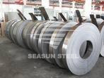 Sell Gi Strip Hot Dipped Galvanized Steel
