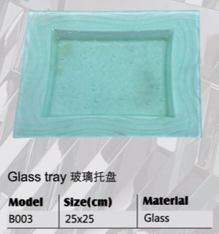 Sell Glass Fruit Tray Square