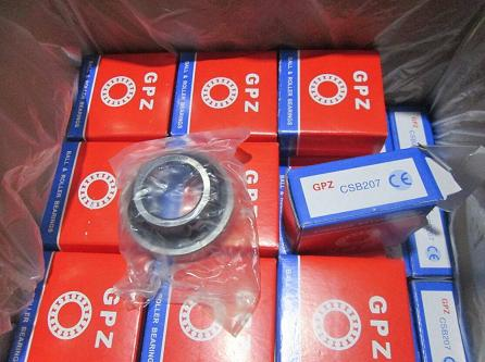 Sell Gpz Pillow Block Bearing