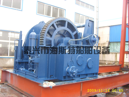 Sell Hydraulic Towing Winch And Other Models
