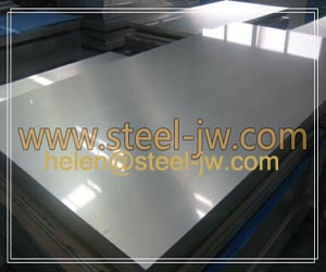 Sell Incoloy 718 Alloy Steel Plate