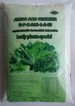 Sell Npk Compound Fertlizer Complex Fertilizer Mixed Engrais Agriculture Manure N P K