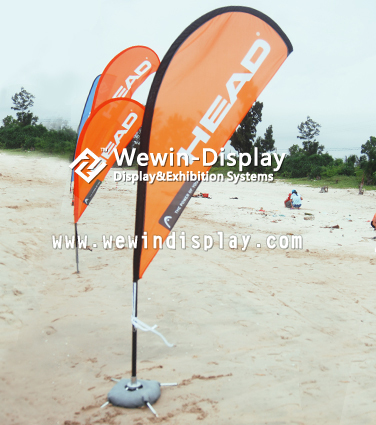 Sell Outdoor Flag Banner Stand