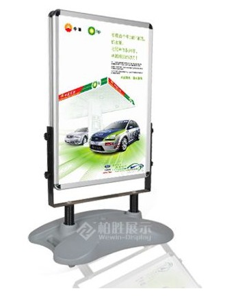 Sell Outdoor Poster Stand With Plastic Water Base
