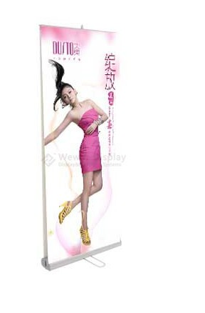 Sell Retractable Roll Up Banner Stand Exporters China Graphic