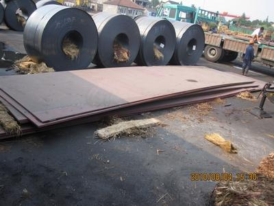 Sell Shipbuiling Steel Plate