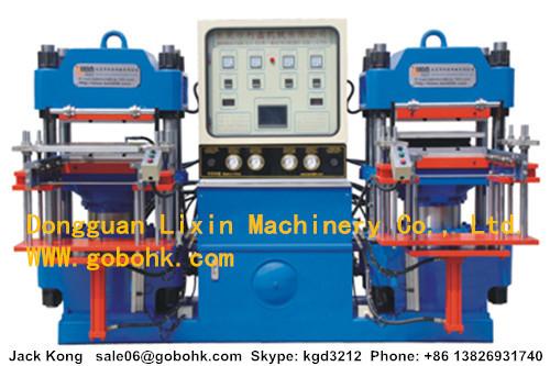 Sell Silicone Wristband Making Machine