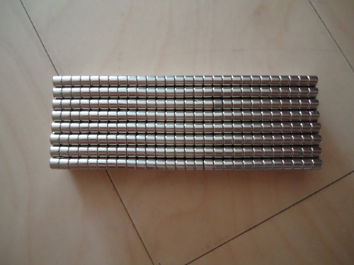 Sell Sintered Ndfeb Magnet