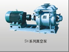 Sell Sk Type Vacuum Pumps