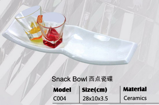 Sell Snack Plate C004