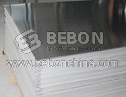 Sell Stainless Steel 201 Price Supplier