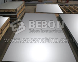 Sell Stainless Steel 301 Price Supplier