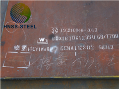 Sell Steel Plate S355j2w A709gr50w S355nl Z15 S355j2 N S690ql In Stock