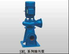 Sell Swl Vertical Sewage Pump