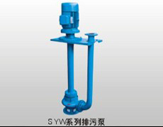 Sell Syw Submerged Dredge Pump