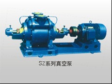 Sell Sz Type Vacuum Pumps