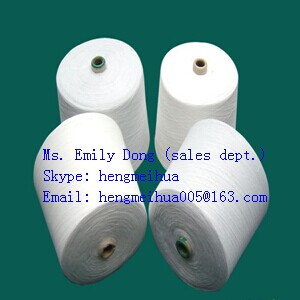 Sell T C Yarn Cotton Polyester Blended 80s