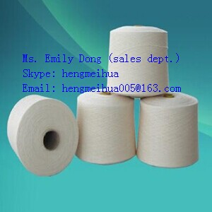 Sell T C Yarn Polyester Cotton Blended 100s