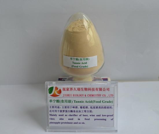 Sell Tannic Acid Food Grade