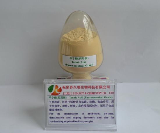 Sell Tannic Acid Pharmaceutical Grade