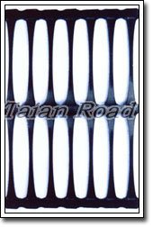 Sell Uniaxial Geogrid