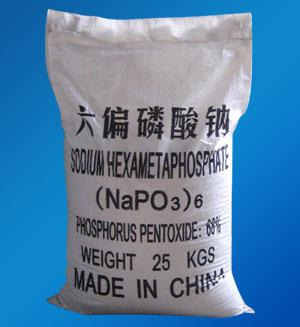 Sell Water Treatment Chemicals Material