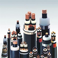 Sell Wire And Cable With The Most Competitive Price