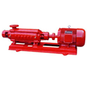 Sell Xbd Horizontal Multi Stage Fire Water Pump