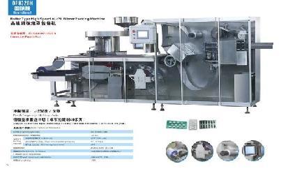 Selling Al Pl Blister Packaging Machine Dph320h